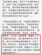 张杰为怀孕的谢娜写情信曝光:每