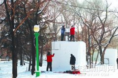 全国大学生雪雕比赛开铲